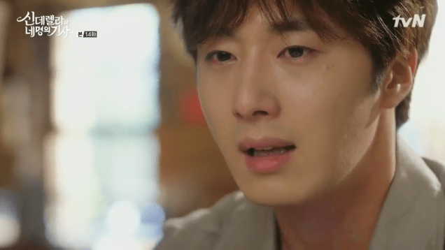 2016 9 24. Jung Il-woo in Cinderella and the Four Knights Episode 14. Cr. tvN.48