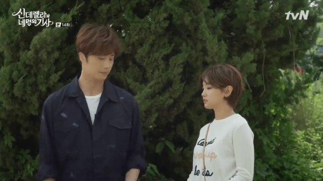 2016 9 24. Jung Il-woo in Cinderella and the Four Knights Episode 14. Cr. tvN.59