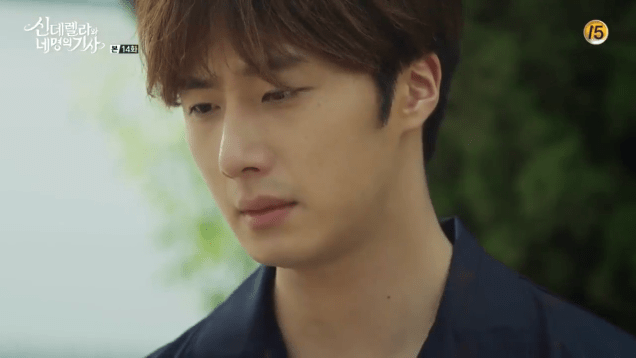 2016 9 24. Jung Il-woo in Cinderella and the Four Knights Episode 14. Cr. tvN.61