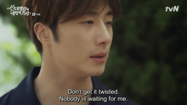 2016 9 24. Jung Il-woo in Cinderella and the Four Knights Episode 14. Cr. tvN.63