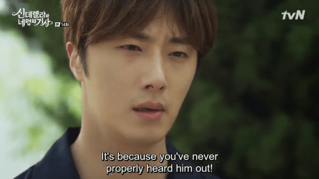 2016 9 24. Jung Il-woo in Cinderella and the Four Knights Episode 14. Cr. tvN.72