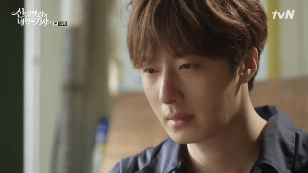 2016 9 24. Jung Il-woo in Cinderella and the Four Knights Episode 14. Cr. tvN.76