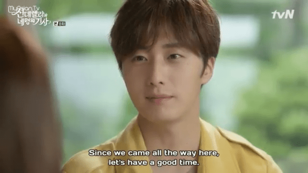 Jung Il-woo in Cinderella and the Four Knights. Episode 8. Cr. tvN Screen Captures by Fan 13. .PNG20