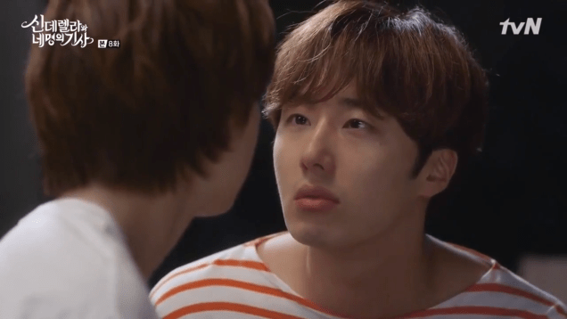 Jung Il-woo in Cinderella and the Four Knights. Episode 8. Cr. tvN Screen Captures by Fan 13. PNG108
