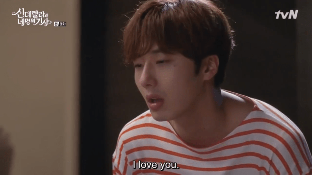Jung Il-woo in Cinderella and the Four Knights. Episode 8. Cr. tvN Screen Captures by Fan 13. PNG114