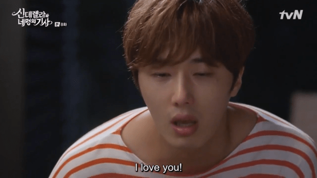 Jung Il-woo in Cinderella and the Four Knights. Episode 8. Cr. tvN Screen Captures by Fan 13. PNG117