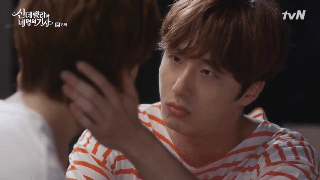 Jung Il-woo in Cinderella and the Four Knights. Episode 8. Cr. tvN Screen Captures by Fan 13. PNG122