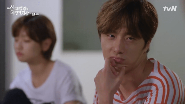 Jung Il-woo in Cinderella and the Four Knights. Episode 8. Cr. tvN Screen Captures by Fan 13. PNG93
