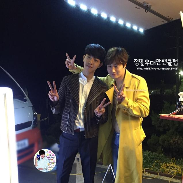 Jung Il-woo in Cinderella and the Four Knights. Episode 8. Cr. tvN Yellow Overcoat. Fan Take. Cr. on them. PNG1
