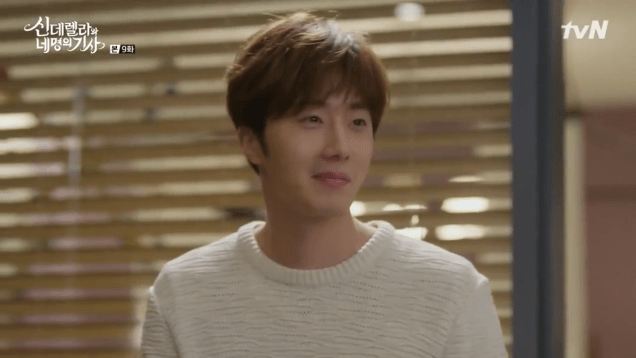 Jung Il-woo in Cinderella and the Four Knights. Episode 9. Cr. tvN 128