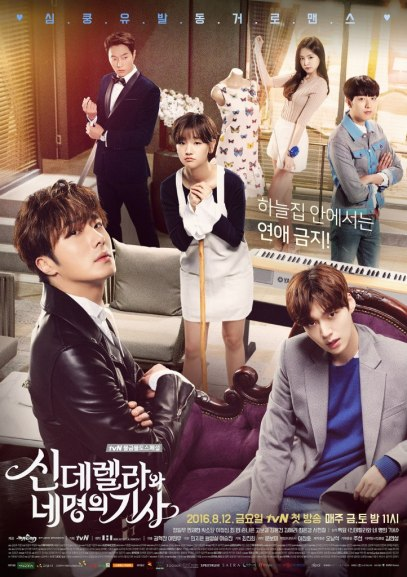 2016 Cinderella and the Four Knights Posters. 1.jpg