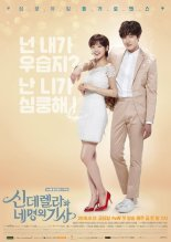 2016 Cinderella and the Four Knights Posters. 2