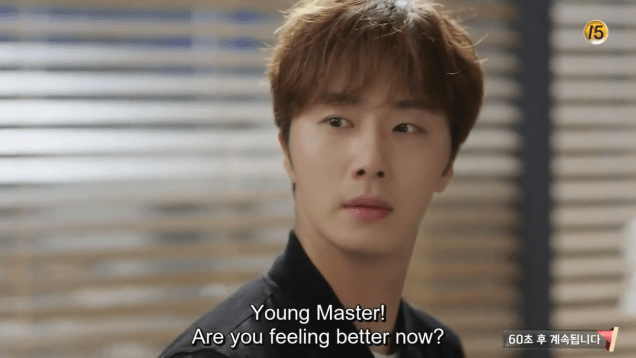 2019 2016 10 1 Jung Il-woo in Cinderella and the Four Knights Episode 16. Cr. tvN. 11