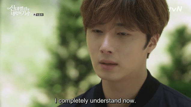 2019 2016 10 1 Jung Il-woo in Cinderella and the Four Knights Episode 16. Cr. tvN. 21