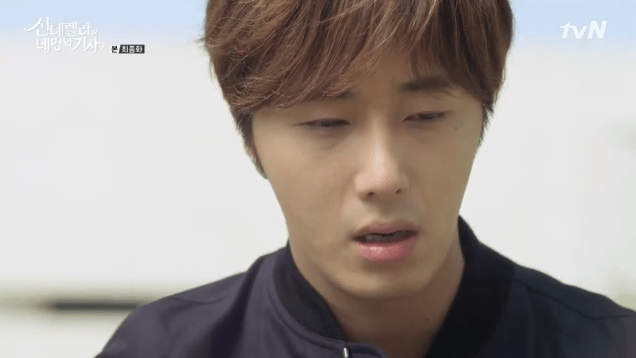 2019 2016 10 1 Jung Il-woo in Cinderella and the Four Knights Episode 16. Cr. tvN. 32