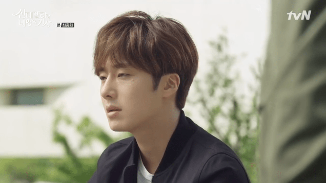 2019 2016 10 1 Jung Il-woo in Cinderella and the Four Knights Episode 16. Cr. tvN. 36