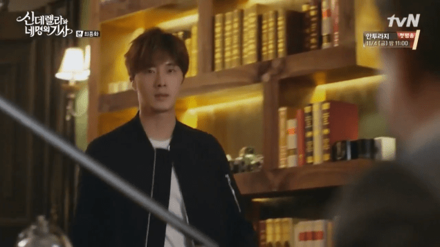 2019 2016 10 1 Jung Il-woo in Cinderella and the Four Knights Episode 16. Cr. tvN. 43