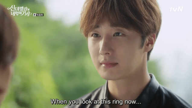 2019 2016 10 1 Jung Il-woo in Cinderella and the Four Knights Episode 16. Cr. tvN. 75