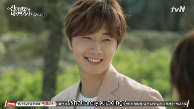 2019 2016 10 1 Jung Il-woo in Cinderella and the Four Knights Episode 16. Cr. tvN. 83
