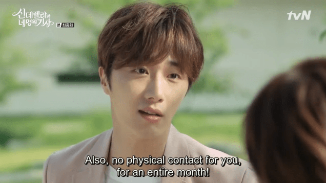 2019 2016 10 1 Jung Il-woo in Cinderella and the Four Knights Episode 16. Cr. tvN. 87