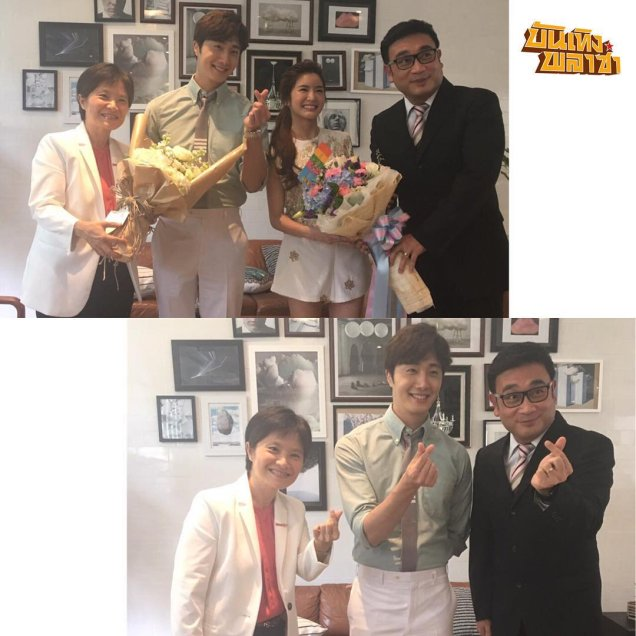 Jung Il-woo with Mild welcomed on their first day of shooting Love and Lies. Cr. LeayDoDee Studio & True 4U TV. 4