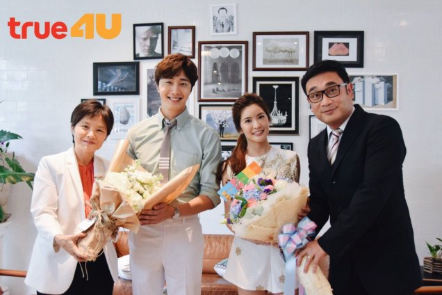 Jung Il-woo with Mild welcomed on their first day of shooting Love and Lies. Cr. LeayDoDee Studio & True 4U TV. 8