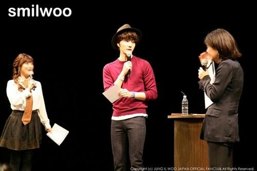 2012 9 9 Jung II-woo at Smilwoo's Inauguration: Fanmeet Birthday 00010