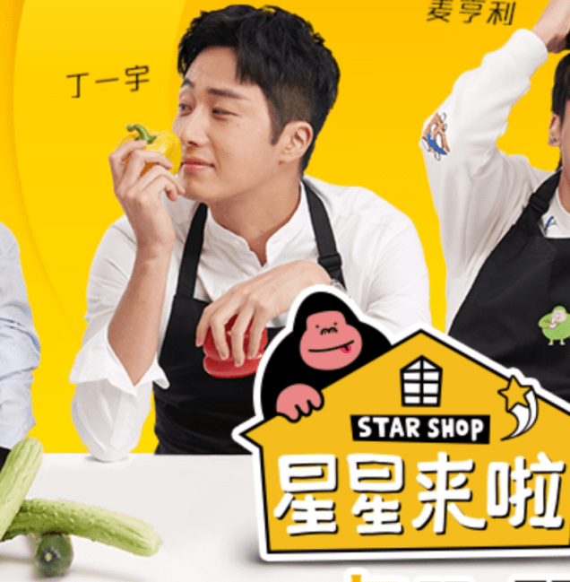 2016 11 14 Star Shop Press Conference Page images. 1.png