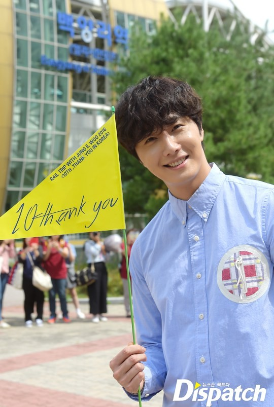 2016 9 4 (8) Jung Il-woo's 10th Anniversary Fan Meeting Railtrip.  Cr. Starcast Naver. 35.jpg