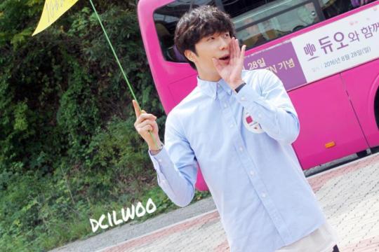 2016 9 4 Jung Il-woo Fan Meeting: Rail Trip with Jung Il-woo. Cr. Starcast, Disparch and Jung Il-woo.com 39