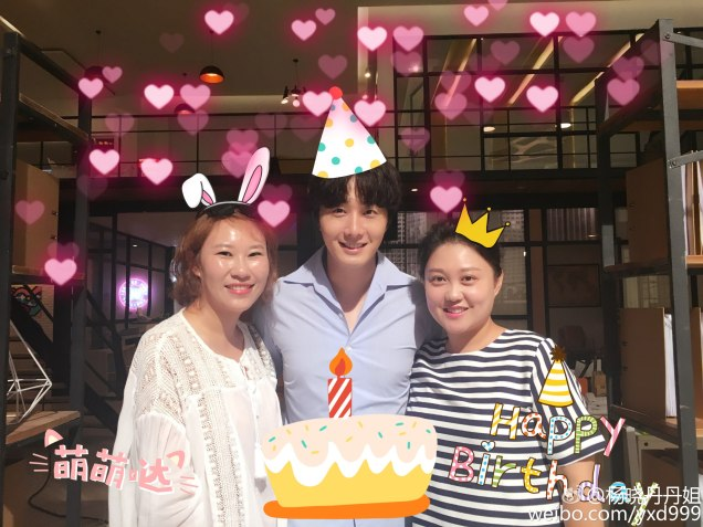 2016 Jung Il woo Celebrating his 30th Birthday on the set of The Girls' Lies. 1