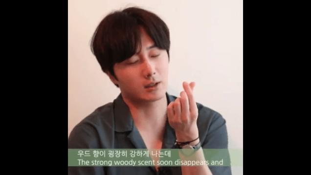 2019 9 9 Jung Il-woo's New Fragrance 'his' Cr. Kribbit 22