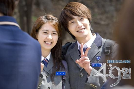 2011 Jung Il woo as Song Yi-soo in 49 Days. School Uniform. 3.jpg