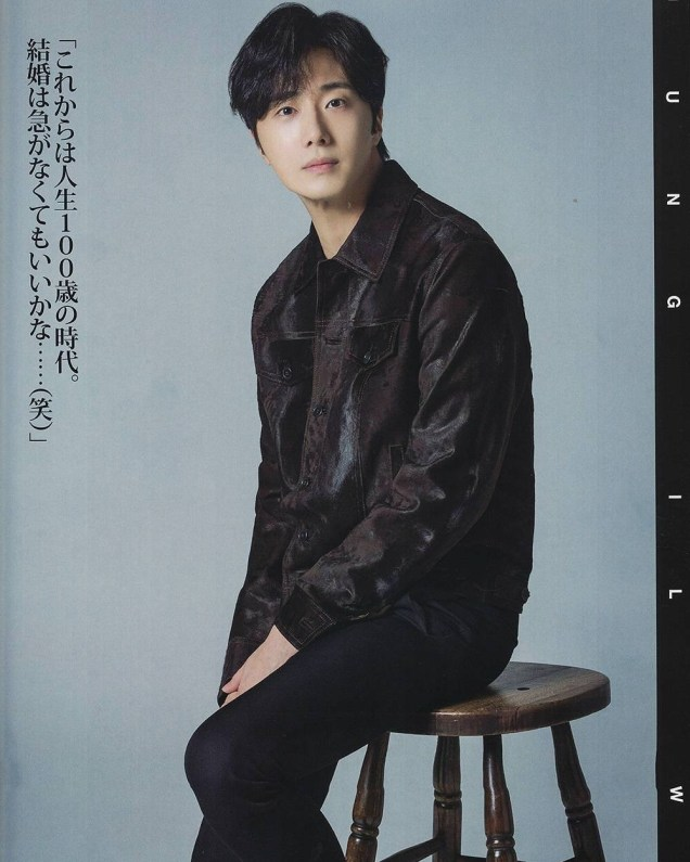 2016 10 Jung Ii-woo in a Japanese Magazine 2. 5.JPG