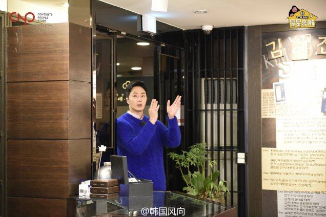 2016 11 Jung Il-woo in Star Shop. Designing Clothing. 3