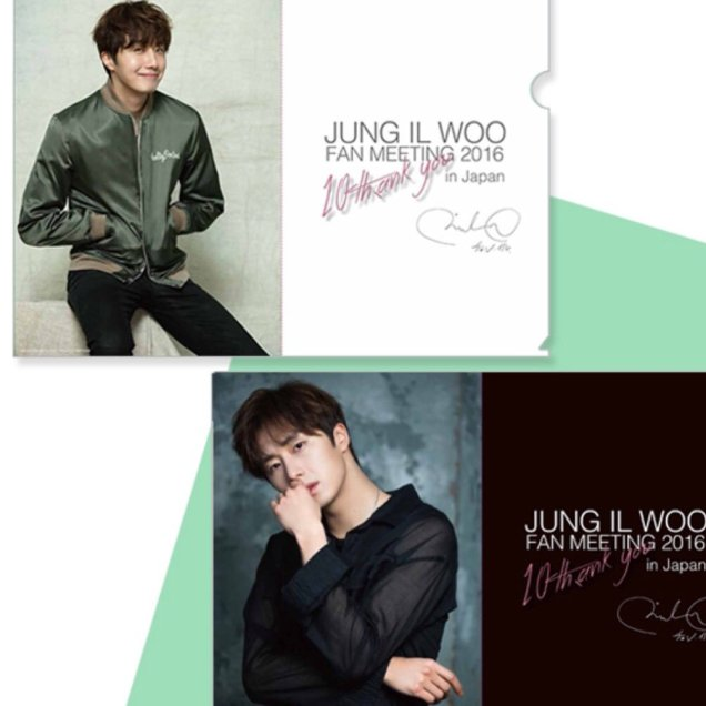2016 Jung Il woo images with the Green Jacket from his 10th Anniversary. 3