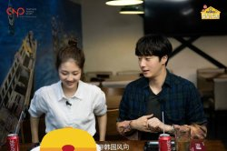 2016 Jung Il woo in Star Shop photos. Crayfish. 3