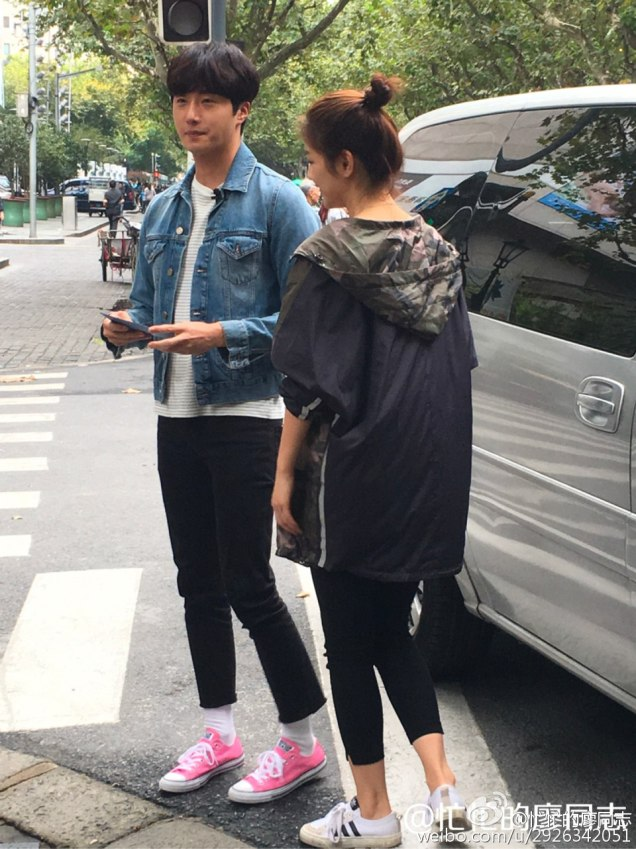 2016 Jung Il woo in Star Shop photos. Pink Shoes. 4