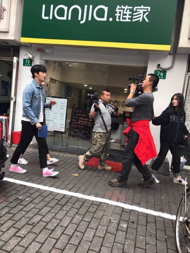 2016 Jung Il woo in Star Shop photos. Pink Shoes. 9