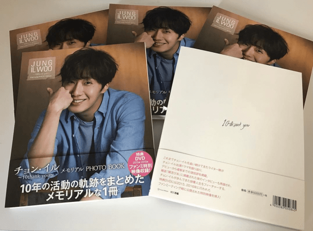 2016 Jung Il woo in his 10th Anniversary Thank You! Book. Cover and Blue Shirt.2