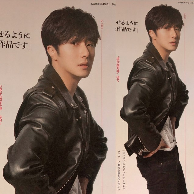 2016 Jung Il woo in his 10th Anniversary Thank You Book. Part 4. 1