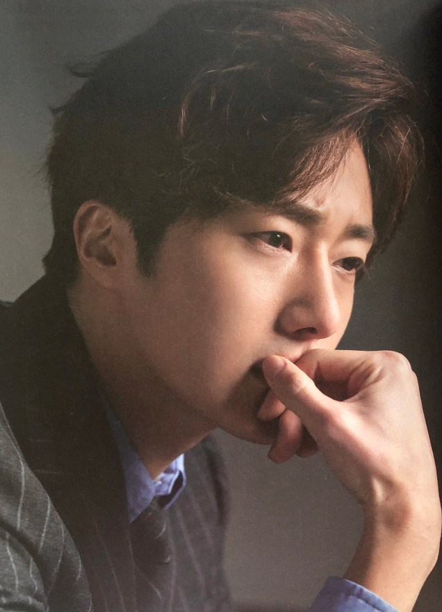 2016 Jung Il woo in his 10th Anniversary Thank You Book. Part 4. 10