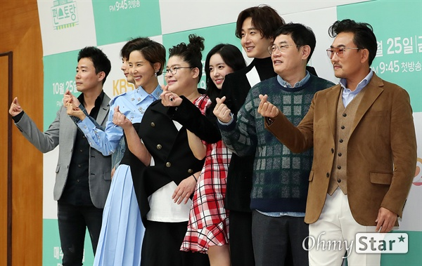 2019 10 25 Jung Il woo at the Press Conference for Convenient Restarurant KBS 24
