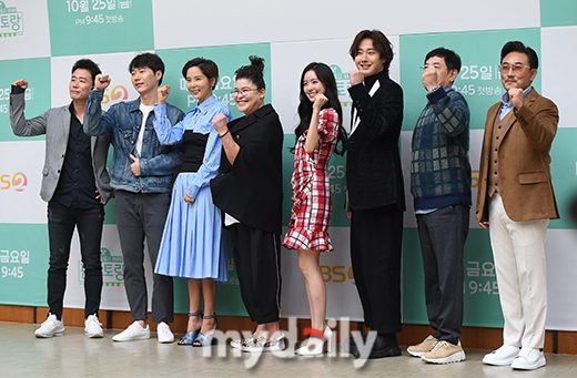 2019 10 25 Jung Il woo at the Press Conference for Convenient Restarurant KBS 9