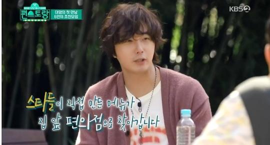 2019 10 25 Jung Il woo in Convenient Restaurant Episode 1. Media Photos. 1