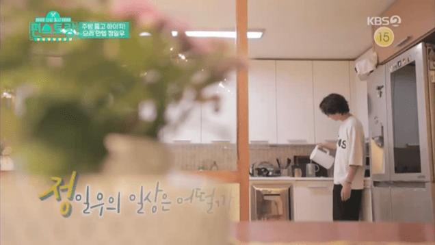 2019 10 25 Jung Il woo in Screen Captures of Convenient Restaurant Episode 1. 17