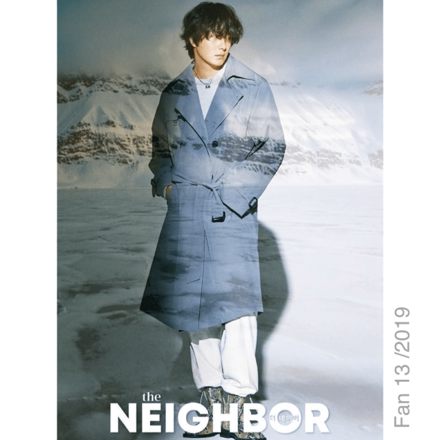 2019 10 Jung Il woo in The Neighbor Magazine. Eidts with nature by Fan 13.2