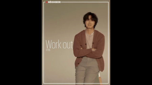 2019 10 The Neighbor Magazine. Screen Captures by Fan13. 15