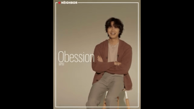 2019 10 The Neighbor Magazine. Screen Captures by Fan13. 4