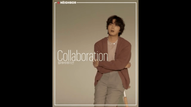 2019 10 The Neighbor Magazine. Screen Captures by Fan13. 6